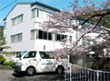 秋山機械外観 桜の頃